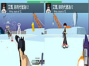 2112 Cooperation  Chapter 1 Game